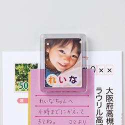 サンワサプライ JP-MAGP6 インクジェット手作りマグネット