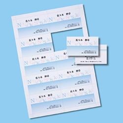 サンワサプライ JP-MC09-1 インクジェット名刺カード・標準