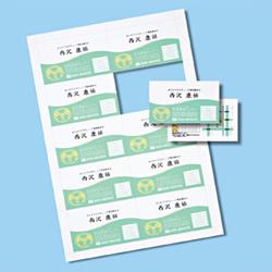 サンワサプライ JP-MC11 インクジェット名刺カード・特厚