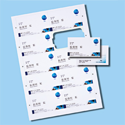 サンワサプライ JP-MCC03 インクジェットまわりがきれいな名刺カード