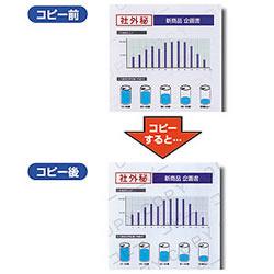 サンワサプライ JP-MTCBA4-500 マルチタイプコピー偽造防止用紙(A4)