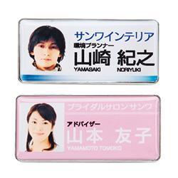サンワサプライ JP-NAME32-15 手作り名札作成キット