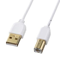 サンワサプライ KU20-SL10W 極細USBケーブル(USB2.0A-Bタイプ)