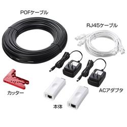 サンワサプライ LAN-POF200 POFメディアコンバータDIYキット