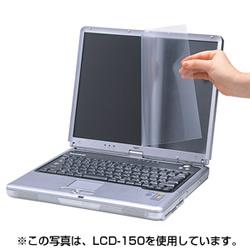 サンワサプライ LCD-101W 液晶保護フィルム(10.1型ワイド)