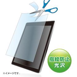 サンワサプライ LCD-101WBCF 液晶保護指紋防止光沢フィルム