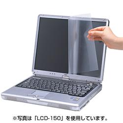 サンワサプライ LCD-116W 液晶保護フィルム(11.6型ワイド)