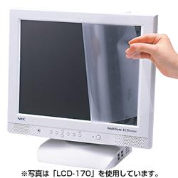 サンワサプライ LCD-215W 液晶保護フィルム(21.5型ワイド)
