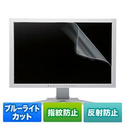 サンワサプライ LCD-215WBCAR 液晶保護指紋反射防止フィルム