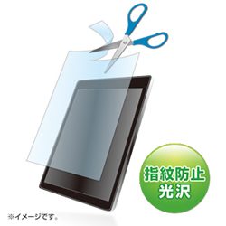 サンワサプライ LCD-70KFP 液晶保護指紋防止光沢フィルム