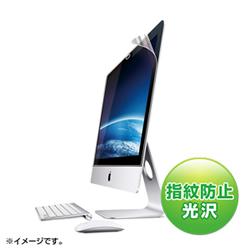 サンワサプライ LCD-IM215BC ブルーライトカット液晶保護フィルム
