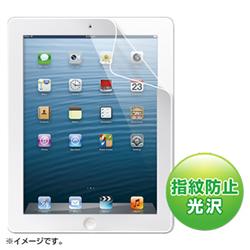 サンワサプライ LCD-iPad4BC ブルーライトカット液晶保護フィルム