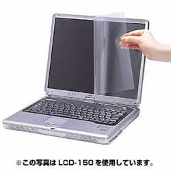 サンワサプライ LCD-MB133 液晶保護フィルム