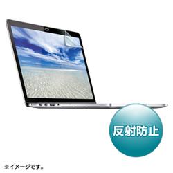 サンワサプライ LCD-MBR13F 液晶保護反射防止フィルム