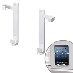 サンワサプライ MR-TABST9W iPad・タブレットホルダー