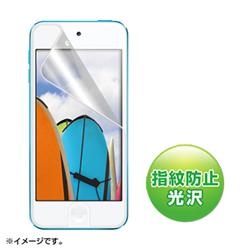 サンワサプライ PDA-FIPK41FP 液晶保護指紋防止光沢フィルム