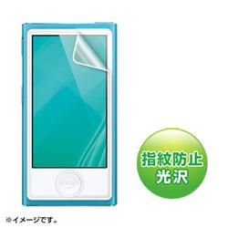 サンワサプライ PDA-FIPK43FP 液晶保護指紋防止光沢フィルム