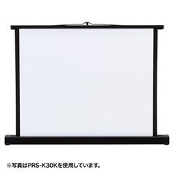 サンワサプライ PRS-K40K プロジェクタースクリーン(机上式)