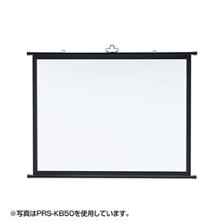 サンワサプライ PRS-KB80 プロジェクタースクリーン(壁掛け式)