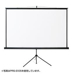 サンワサプライ PRS-S85 プロジェクタースクリーン(三脚式)