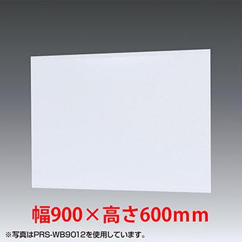 サンワサプライ PRS-WB6090 プロジェクタースクリーン(マグネット式)
