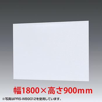 サンワサプライ PRS-WB9018 プロジェクタースクリーン(マグネット式)