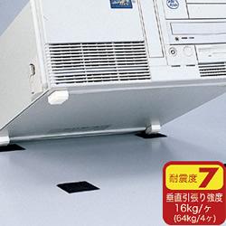 サンワサプライ QL-01K 耐震CPUガード