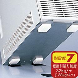 サンワサプライ QL-02K 耐震CPU(大)ガード