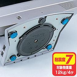 サンワサプライ QL-53 耐震接着ゴム(小)