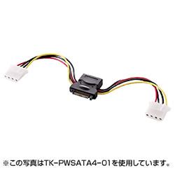 サンワサプライ TK-PWSATA4-03 2股電源ケーブル(30cm)