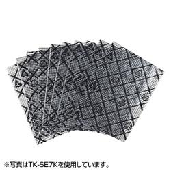 サンワサプライ TK-SE7MK 静電気防止袋
