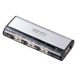 サンワサプライ USB-HUB225GSV USB2.0ハブ(4ポート・シルバー)