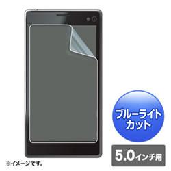 サンワサプライ PDA-F50KBCFP 液晶保護指紋防止光沢フィルム