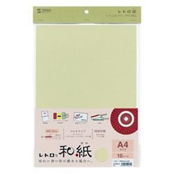 サンワサプライ JP-MTRT13 和紙若芽(わかめ)色