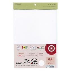 サンワサプライ JP-MTRT14 和紙白練(しろねり)色
