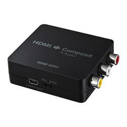 サンワサプライ VGA-CVHD3 HDMI信号コンポジット変換コンバーター