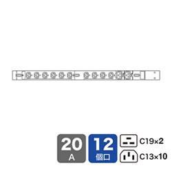 サンワサプライ TAP-SV22012C19 19インチサーバーラック用コンセント200V(20A)