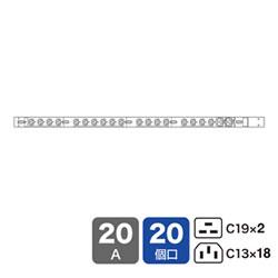 サンワサプライ TAP-SV22020C19 19インチサーバーラック用コンセント200V(20A)