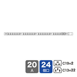 サンワサプライ TAP-SV22024C19 19インチサーバーラック用コンセント200V(20A)