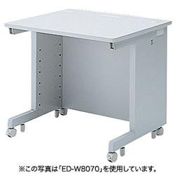 サンワサプライ ED-WK8550N eデスク(Wタイプ)