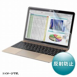 サンワサプライ LCD-MB12 液晶保護反射防止フィルム