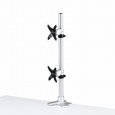 サンワサプライ CR-LA1009N 水平垂直液晶モニターアーム(上下2面)