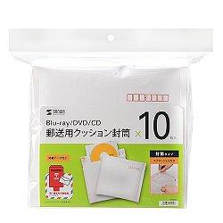 サンワサプライ FCD-DM3N-10 郵送用クッション封筒(10枚セット)