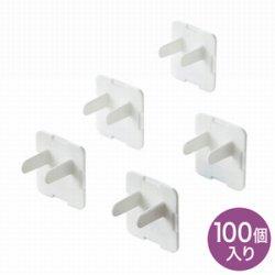 サンワサプライ TAP-CAP3P100 コンセント安全キャップ