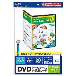 サンワサプライ JP-DVD9N インクジェットDVDスリムトールケース用カード