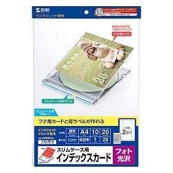 サンワサプライ JP-INDGK4N インクジェットフォト光沢スリムケースカード
