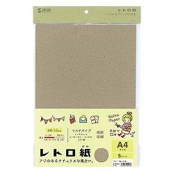 サンワサプライ JP-MTRT01 レトロ紙(マルチタイプ)