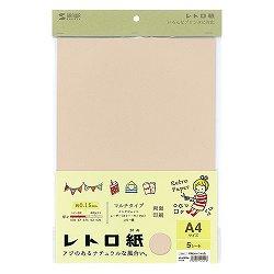 サンワサプライ JP-MTRT04 レトロ紙(マルチタイプ)