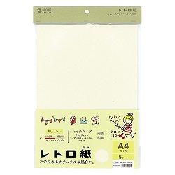 サンワサプライ JP-MTRT08 レトロ紙(マルチタイプ)