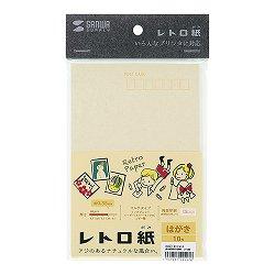 サンワサプライ JP-MTRT10HK レトロ紙マルチタイプ砂(すな)色はがき